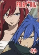 Fairytail 39
