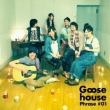 Goose House Phrase#01