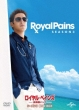 Royal Pains Season 3 DVD BOX