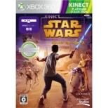Kinect スター・ウォーズ プラチナコレクション