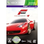 Forza Motorsport 4 Platinum Collection
