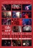 Showa Record Tour Special 2012 -The Live Dvd-
