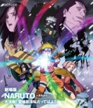 NARUTO-ig-I PE@II