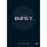 MY K-STAR BEAST VOL.2 (MBC PREMIUM HIGHLIGHT CLIPS)-VARIETY SHOW -(2DVD+Photobook)