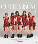Music V Tokushu 4-Cutie Visual-