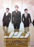 Jyj Worldwide Concert In Seoul Dvd