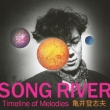 GOLDEN��BEST�@�T��o�u�v �hSONG RIVER�h Timeline of Melodies