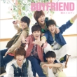 Hitomi no Melody [Standard Edition] BOYFRIEND