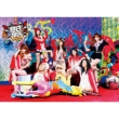 Vol.4: I GOT A BOY (Random version)