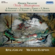 Hidden Treasure -Viola Masterpieces : Golani(Va)Hampton(P)(2CD)