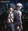 Out of Control (+DVD)[PSYCHO-PASS EDITION/LIMITED MANUFACTURE EDITION]