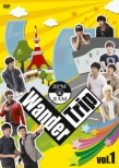 2PM&2AM Wander Trip Vol.1