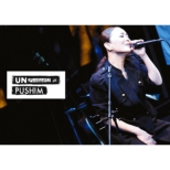 MTV Unplugged: PUSHIM [First Press Limited Edition]