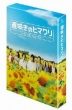 Osozaki No Himawari-Boku No Jinsei.Renewal-Blu-Ray Box
