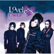 Loveless (+DVD)[First Press Limited Edition]