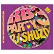 RB PARTY 3 Mixed By DJ SHUZO