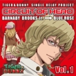 [tiger & Bunny]-Single Relay Project [circuit Of Hero] Vol.1