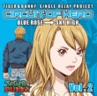 [tiger & Bunny]-Single Relay Project [circuit Of Hero] Vol.2