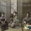 Japanese Traditional Music: �O����A�������y �`1941�N
