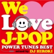 WE LOVE J-POP �`POWER TUNES BEST�`Mixed by DJ HIROKI