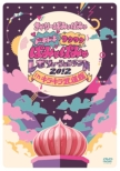 Doki Doki Waku Waku Pamyu Pamyu Revolution Land 2012 in Kira Kira Budokan [DVD First Press Limited Edition]