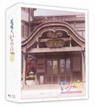 Tv Series[hana Saku Iroha] Blu-Ray`kissuisou No Omoide`box