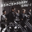 Acha Kocha SORRY (+DVD)[Ver.A]