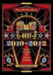 BEST 2010-2012 [Limited Manufacture Edition <3939BOX>](2CD+2DVD)