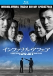 INFERNAL AFFAIRS Trilogy Blu-ray Special Pack