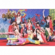 I GOT A BOY [Import version]