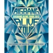 2012 BIGBANG LIVE CONCERT CD: ALIVE TOUR IN SEOUL