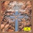 Missa Solemnis : Karajan / Berlin Philharmonic, Cuberli, T.Schmidt, Cole, Van Dam (2SHM-CD)