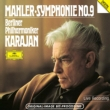 Symphony No.9 : Karajan / Berlin Philharmonic (1982 Live)(2SHM-CD)