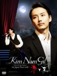 Kim Nam Gil 1st Japan Tour With Aka to Kuro