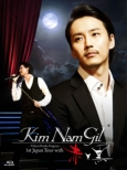 Kim Nam Gil 1st Japan Tour With Red And Black