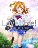 Love Live! 1 [First Press Limited Edition]