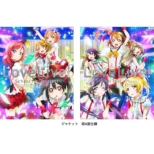Love Live! 7 [First Press Limited Edition]