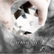 -genocide-(Type B)