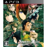 STEINS;GATE Senkei Kousoku no Phonogram [HMV Limited]