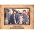 4th Mini Album: Re:BLUE CNBLUE