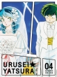 Urusei Yatsura Blu-ray BOX4