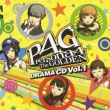 Drama Cd[persona4 The Golden]vol.1