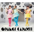 ORANGE CARAMEL [MUSIC VIDEO Edition](CD+DVD)