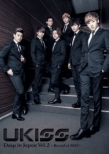 U-KISS Days in Japan Vol.2 -Record of 2012-