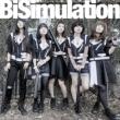 BiSimulation (CD+DVD)MUSIC VIDEO EDITION