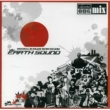 Earth Sound 086 Mix -Jamaican & Japanese All Dub Plate Mix -