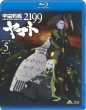 Space Battleship Yamato 2199 5