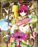 Magi 5