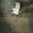 Eikou He No Dasshutsu -Alice Budokan Live
