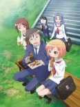 Kotoura-San 4 Special Edition (+CD)